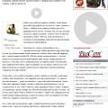 e-transport Hyster: unikalny wózek widłowy w historii październik 2012